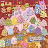 C0039 - All Different Design Chiyogami Animals