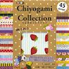 C0166-1 - Chiyogami Collection, un lato decorato, un lato bianco