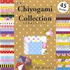 C0166 - Chiyogami Collection