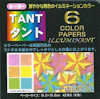 C0404-1 - Tant Paper - 6 color papers ILLUMINANT