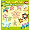 C0433 - Kit for Star origami