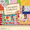 C0455 - Chiyogami Collection - Flower