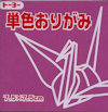 C0479-28 - Single Color Origami - Fuxia, un lato bianco - 7,5cm